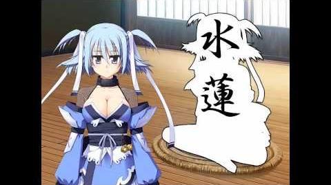 忍流 Shinobi Ryu OP HD