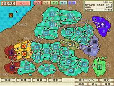 Shinobi scr (3)
