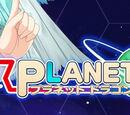 Planet Dragon