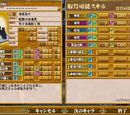 Ohzoku/Skills