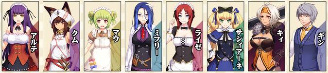 Akuma characters
