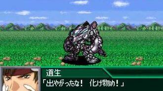 Super Robot Wars K - Fafner In The Azure Dead Aggressor All Unit Attacks Part 3
