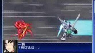 Super Robot Wars UX Fafner In The Azure The Movie Heaven and Earth - All Unit Attacks Part 1