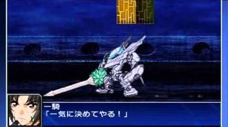 Super Robot Wars UX Fafner In The Azure Dead Aggressor - All Unit Attacks Part 1