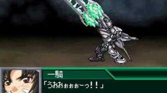 Super Robot Wars K - Fafner In The Azure Dead Aggressor All Unit Attacks Part 1