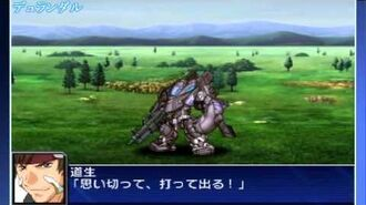 Super Robot Wars UX Fafner In The Azure Dead Aggressor - All Unit Attacks Part 3