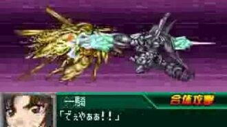 Super Robot Wars K - Fafner In The Azure Dead Aggressor All Unit Attacks Part 2