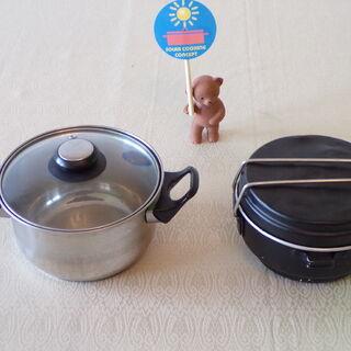 Pot traditionnel et pot solaire