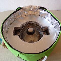 Thermos avec pot traditionnel