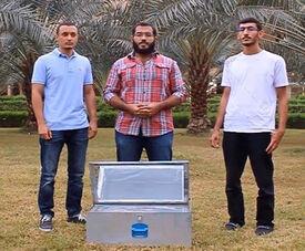 Kuwait award 2015