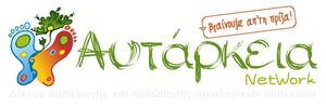 Aytapkeia logo, 5-14-14
