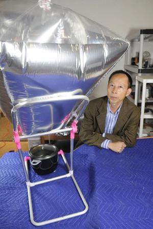California Sunlight inflatable solar cooker, 12-29-14