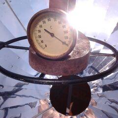 Solar Ironing 120°C