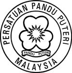 Girl-guides-malaysia logo sm
