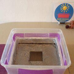 7) Intérieur du séchoir
