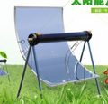 Conet Solar Oven.png