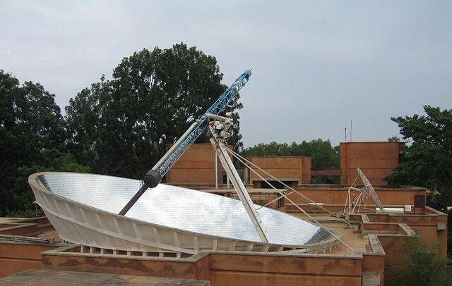 File:Auroville Solar Bowl 2.jpg