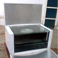 Solar Oven K6 Open