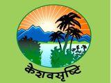 Keshav Srushti
