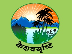 Keshav Srushti logo, 8-11-14