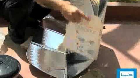 Dunya TV-Solar Cooker Karachi