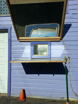 SunPortal upper reflector