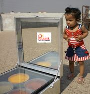 RUDRA SOLAR BOX COOKER1
