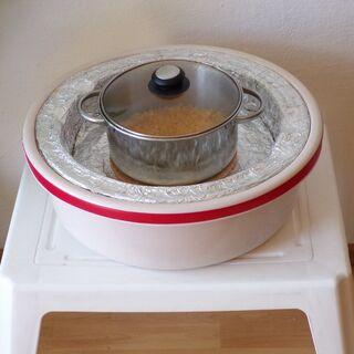 14) Pot de plat cuisiné