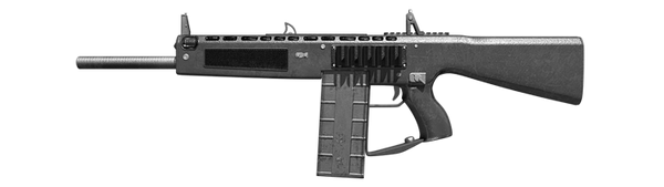 Sf2-choose-gun-node-gun-4