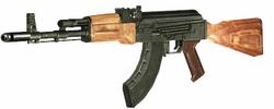 Ak74 2