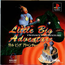 LittleBigAdventure