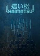 Haimatsu Poster