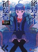 ZNKI cover