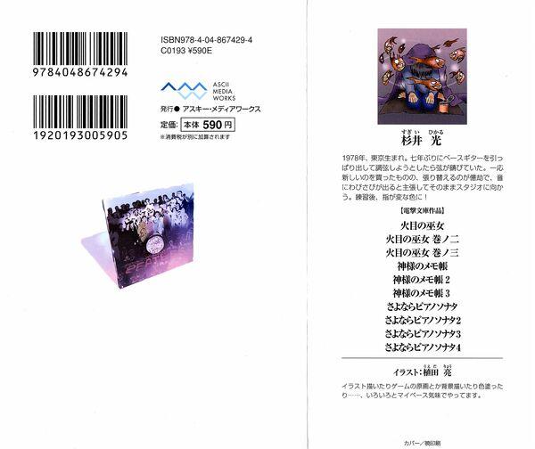Sonata4 001