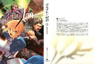 FZ v03 cover