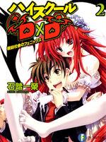HSDxD v02 cover