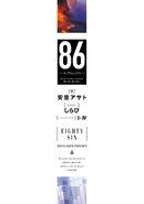 ES86 v1 bookmark