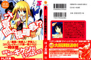 RokuShin v03 000a