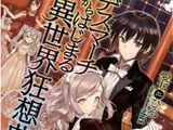 Death March kara Hajimaru Isekai Kyusoukyoku:Tập 6 Illustrations