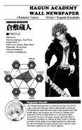 Rakudai Kishi no Cavalry V2 Page 280