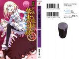 Toaru Majutsu no Index NT Volume 2