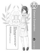 Rokujouma No Shinryakusha V17 p278
