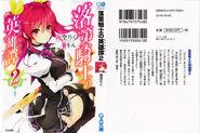 Rakudai Kishi no Cavalry V2 Cover