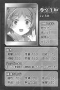 Oreshura v06 022