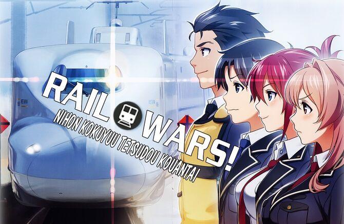 Rail.Wars!.full