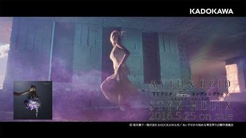 【MV】MYTH & ROID「STYX HELIX」Music Clip ショートVer