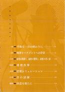 Magika No Kenshi To Shoukan Maou Vol 04 005