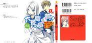 Rokujouma V8.5 Cover