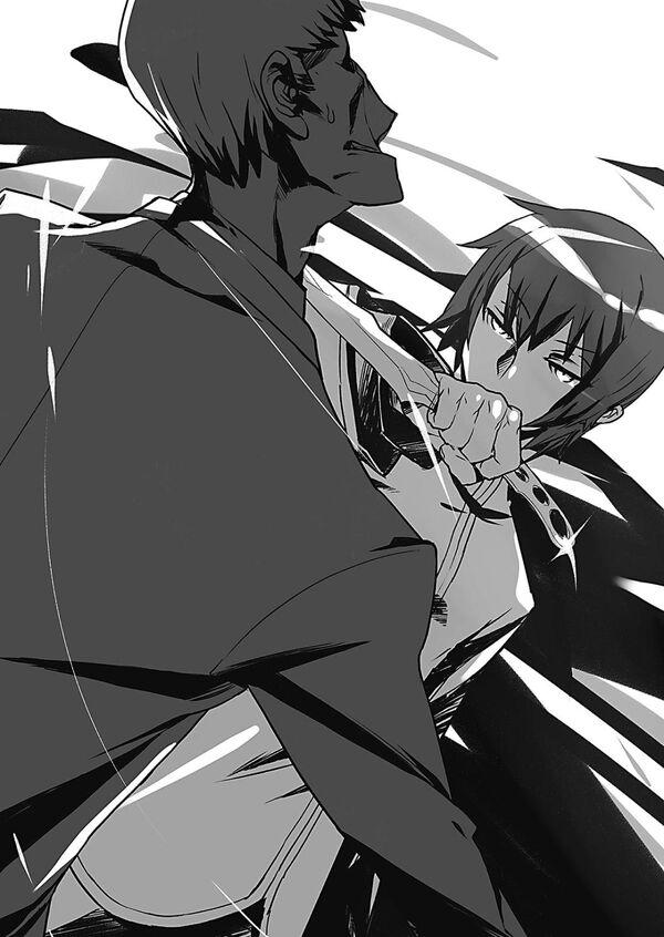 Mokushiroku Arisu v01 023
