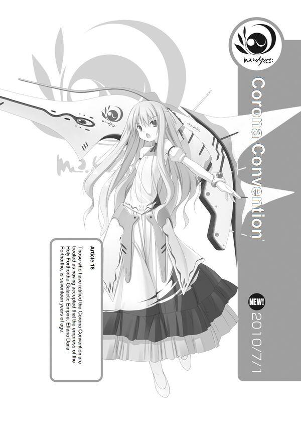 Rokujouma No Shinryakusha V14 Extra 4